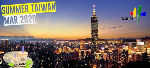 ซัมเมอร์ไต้หวัน มีนาคม 2020 เรียนภาษาจีนที่เมืองไทเป ประเทศไต้หวัน ที่มหาวิทยาลัยฉือเจี้ยน